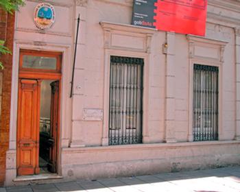 """Biblioteca Evaristo Carriego """"Casa de la Poesía"""": Honduras 3784"""