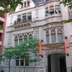 Biblioteca Ricardo Güiraldes