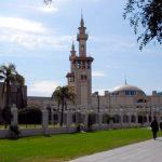 """Centro Islámico de Buenos Aires """"Rey Fahd"""""""