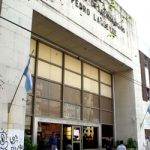 Instituto Oftalmológico Nacional Dr. Pedro Lagleyze