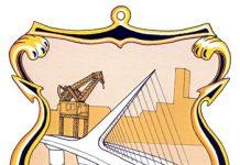 emblema del barrio Puerto Madero