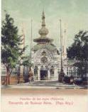 1902 Pabellón de los Lagos