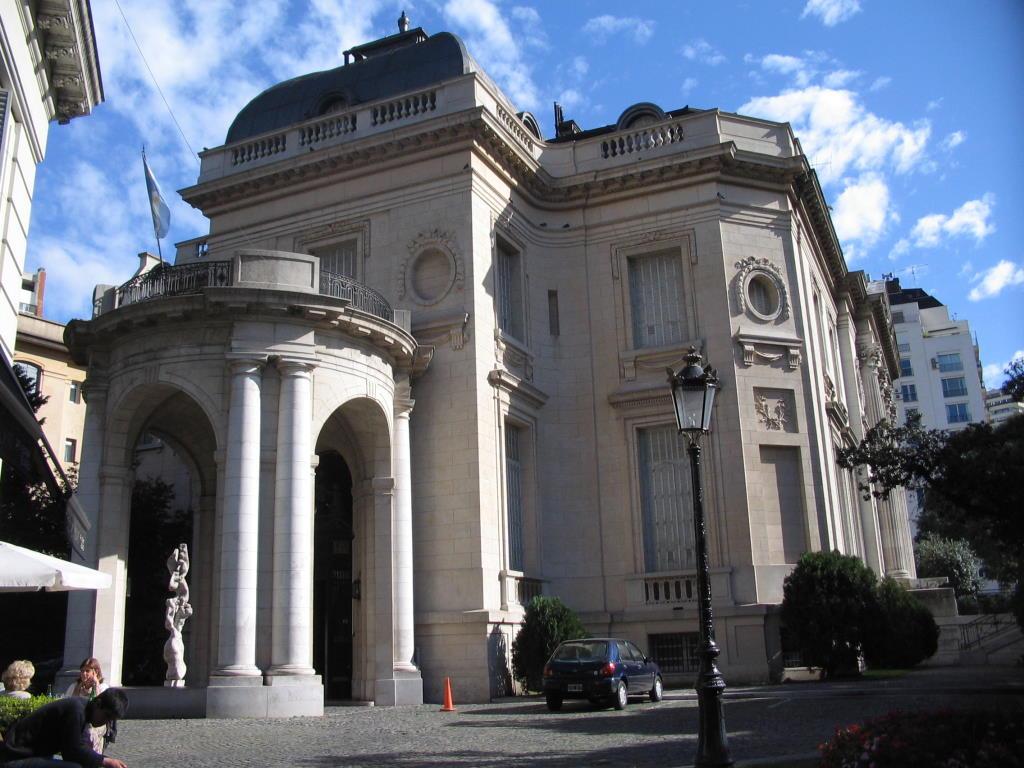 Museo Nacional de Arte Decorativo Errázuriz