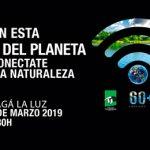 La Hora del Planeta 2019 es el sábado 30 de marzo