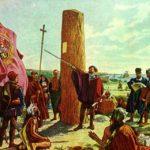 Primera Jornada de Jóvenes Historiadores porteños