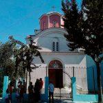 La Catedral serbia fue declarada Sitio de interés cultural en la CABA