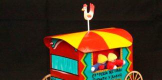 Feria del Libro Infantil y Juvenil desde el 13 de julio en el CCK